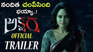 Nandita Swetha Akshara Movie Official Trailer|| Chinni Krishna || 2018 Telugu Trailers || NSE