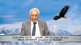 Dr Naficy ep 322