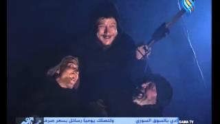 المسلسل السوري البواسل  albawasel الحلقة 1