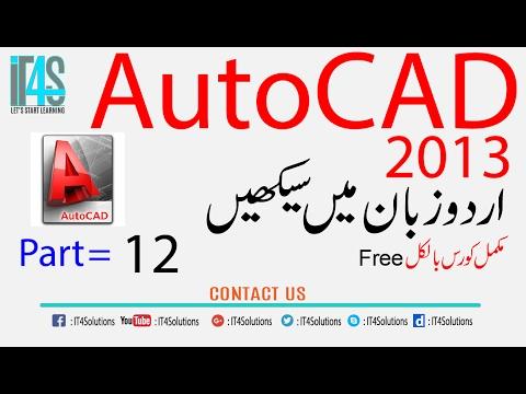 AutoCad Tutorial For Beginners in Hindi/Urdu - Blocks and Design Center in AutoCad