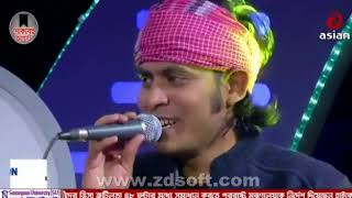 Jahar Lagi  - Kazi Shovo