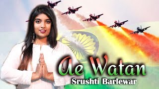 AE WATAN (Female Version) Cover By Srushti Barlewar | Raazi Movie | Bollywood Patriotic Song