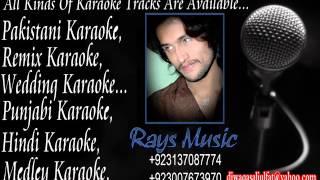 tu meri jana karaoke by Bilal Saeed