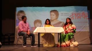 Bangla Movie Ramdhanu - Interview