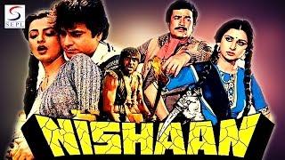 Nishaan | Rajesh Khanna, Jeetendra, Poonam Dhillon | 1983 | HD