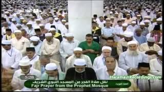 تلاوة فجرية مبكية من المسجد النبوي الشريف بصوت الشيخ صلاح البدير