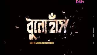 dipankar|devnath|bangla song