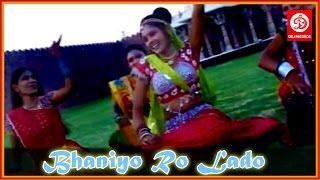 Bhaniyo Ro Lado hit songs || Rajasthani Latest New Song