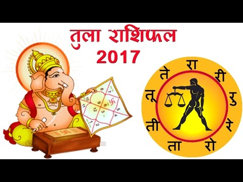 Xxx Mp4 Tula Rashi 2017 In Hindi Libra Horoscope 2017 In Hindi Tula Rashifal 2017 3gp Sex