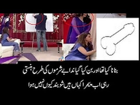 Xxx Mp4 Rir Nida Yasir Ne Morning Show Mai Besharmi K Registro Sare Tor Diye Ya Dekhen Zara Vídeo 3gp Sex