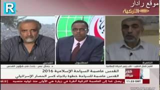 مقابلة مع الشيخ كمال خطيب و د.جمال عمر على قناة التركية
