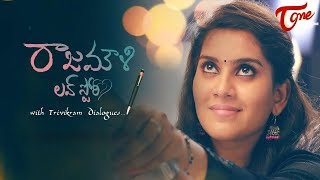 Rajamouli Love Story with Trivikram Dialogues   Telugu Short Film 2017 Directed by Rajashekkar Raavi