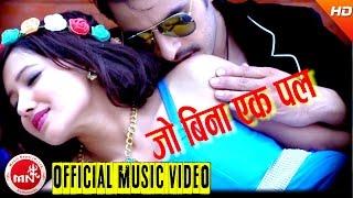 New Nepali Adhunik Song 2016/2073   Jo Bina Ek Pal - Anju Panta   Ft.Bimal Adhikari & Aasha Khadka