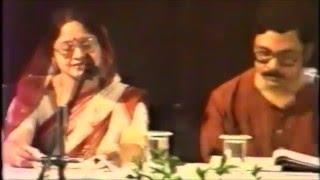 Gora - Rabindranath Tagore - Sruti Natok - Voice Play