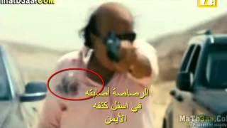 خطأ شنيع و غبي جدا في فيلم  قلب الاسد 2014