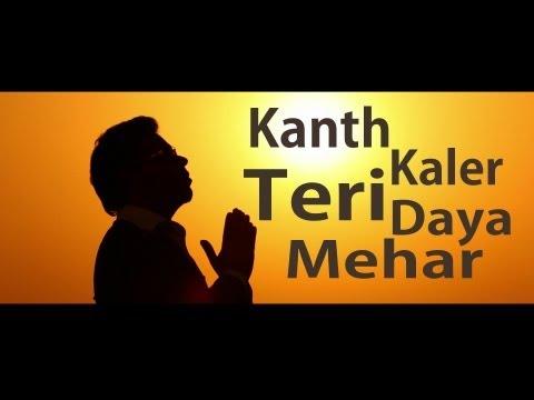 Most Viewed Album - Kanth Kaler | Teri Daya Mehar | Full HD Brand New Punjabi Song 2013