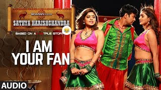 I am your Fan Song | Sathya Harishchandra | Sharan, Bhavana Rao, Sanchitha Padukone | Kannada Songs