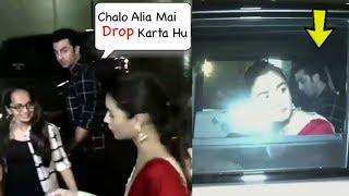 Ranbir Kapoor Drop Alia Her Home AT Late Night | Bollywoodtv