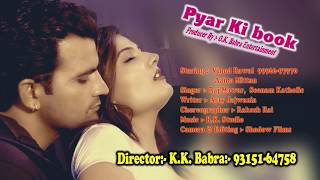 Pyaar Ki Book || Aaina Mittan || Vinod Rawal || Latest Haryanvi Song 2016 || Hit Video Song