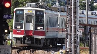 【東武鉄道 6050系 併合シーン】東武 6050系 区間快速 下今市 併合シーン