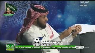 عبدالعزيز المريسل الشباب وقع مع لاعب هلالي ورد محمد الذايدي