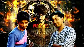Padde Huli | #Fun Made Song Stunning Brothers | Title Track | Dj Kannada Song | Teaser Song