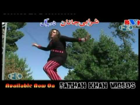 NADIA GUL NEW DANCE ALBUM 'SHARAABI JANAAN'-AVAILABLE NOW ON FK VIDEOS.mp4