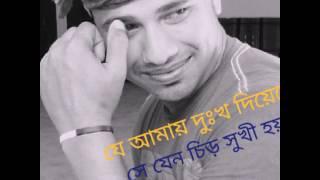 bangla songs jor kore valobasha hoyna monir khan