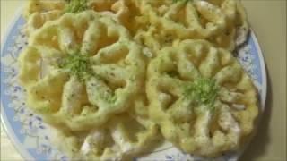 Panjara  Cookies Recipe طرز تهیه کلچه پنجرہ