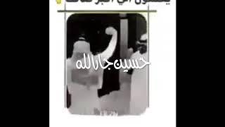 رقص سعودي ريمكس