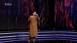 سمیع امان - ای وطنه - مرحلۀ ۵ بهترین / Sami Aman - Ay Watana - Afghan Star S13 - Top 5