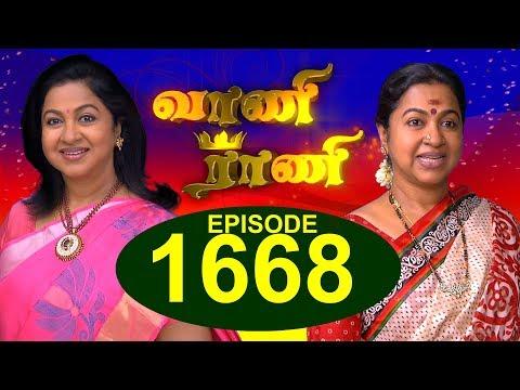 Xxx Mp4 வாணி ராணி VAANI RANI Episode 1668 10 09 2018 3gp Sex