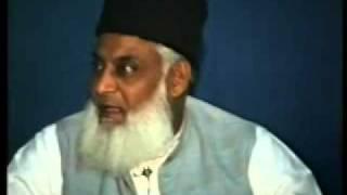 1/3- Tafseer Surah Ikhlas By Dr. Israr Ahmed
