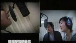 Twins Effect 1 theme song MV