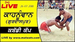 KAHNUWAN (Gurdaspur) KABADDI CUP - 2018 || LIVE STREAMED VIDEO