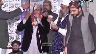 Rafiq Zia Mehfil E Milad In Aroop