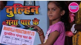 Khesari Lal Yadav Daughter Kriti Yadav Entery in Bhojpuri Industry
