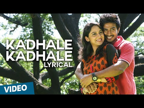 Kadhale Kadhale Song with Lyrics | Indru Netru Naalai | Vishnu Vishal | Mia George | Hiphop Tamizha