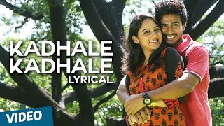 Kadhale Kadhale Song with Lyrics | Indru Netru Naalai | Vishnu Vishal | Mia George | Hiphop Tamizha