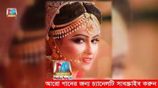 রোমান্টিক ভালোবাসার গান popular romantic bangla  Top 10 Song Audio Music Albam 2018