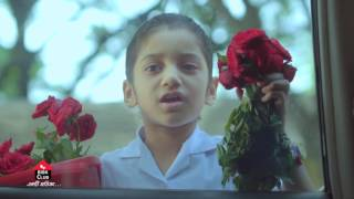 Every Child is Special - Children's Day 2016