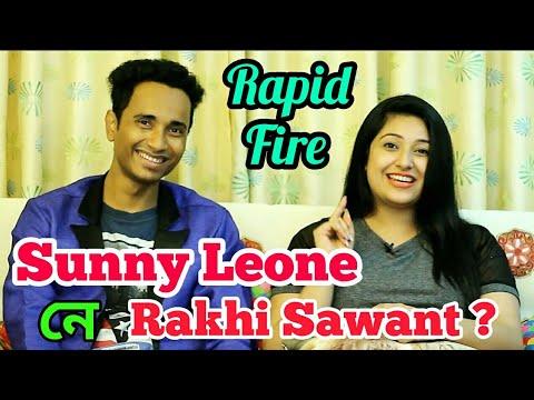 Xxx Mp4 Sunny Leone Or Rakhi Sawant Very Entertaining Funny Rapid Fire With Vaishalee Saikia 3gp Sex
