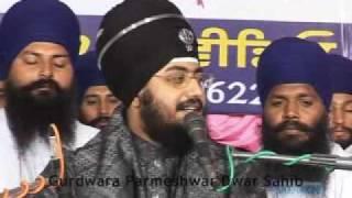 Shaheed Bhai Mani Singh Ji Sant Baba Ranjit Singh Ji (Dhadrian Wale) Part 6