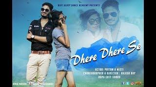 DHEERE DHEERE SE   LOVE STORY   2018   Swapneel Jaiswal   Aashiqui   Kumar Sanu
