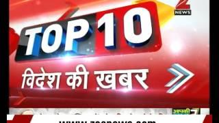 Top 10 World News