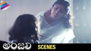 Baby Shamili slaps Revathi | Anjali Telugu Movie Scenes | Revathi | Tarun | Telugu Filmnagar