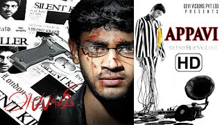 Tamil Cinema  APPAVI Full Length Movie 2016 Uploads