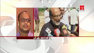 മാധ്യമങ്ങളോട് മുഖം തിരിച്ച് മുഖ്യമന്ത്രി- NEWS NIGHT_Malayalam Latest News_Reporter Live