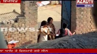 bhikhiwind sarbjeet ki shooting