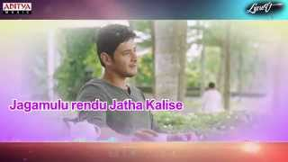 Jatha Kalise Video Song |  srimantudu movie